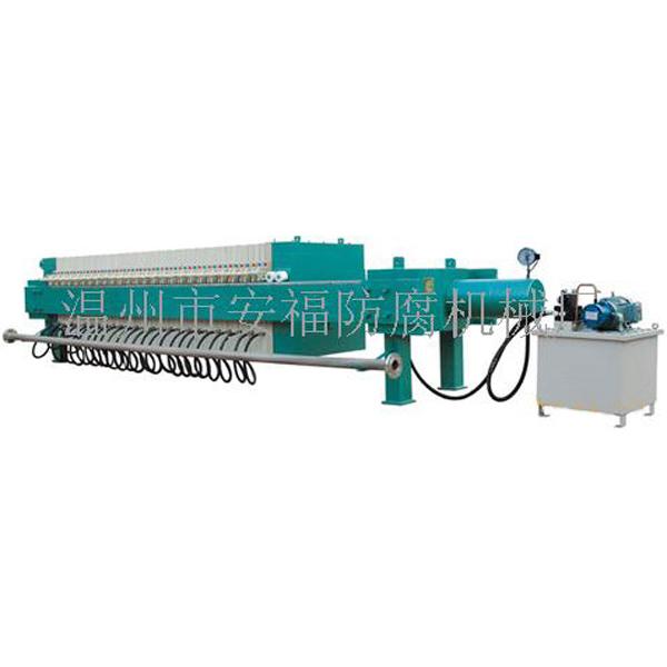 酿造专用压滤机